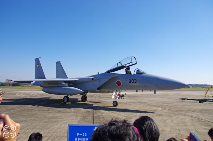 05.F-15J.jpg
