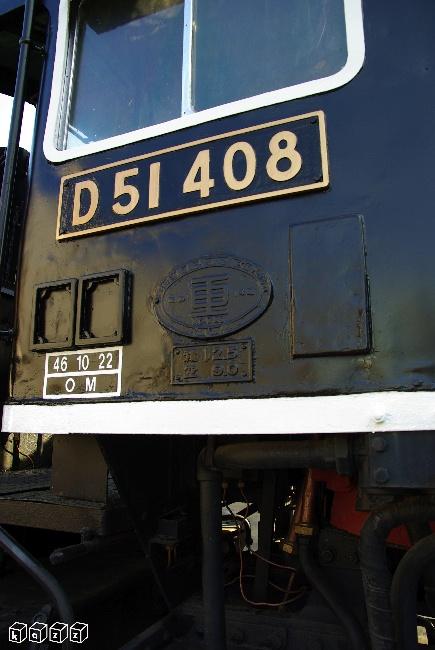 D51-2.jpg